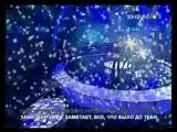 [staroetv.su] Яка то мелодія (ТРК Украина, 2008) Максим, Ирина, Вадим