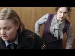 Мама по контракту ((12 серия)) 2015