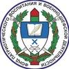Фонд Патриотического воспитания и военно-шефской