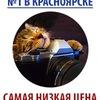 Фотошкола для начинающих №1 Красноярск Фотокурсы