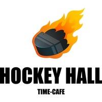 """Логотип Тайм-кафе """"Hockey Hall"""""""