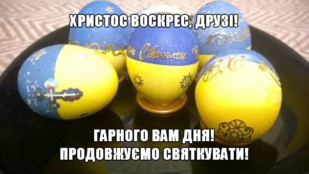 За минувшие сутки на Донбассе ни один из украинских воинов не погиб и не был ранен, - Мотузяник - Цензор.НЕТ 869