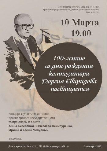 Календарь литературных дат на 2011 2012 для кабинета литературы