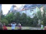 Страх! Горит Жилой Дом На Дарнице: Взгляд Очевидца: 14.06.2015, Киев, Украина