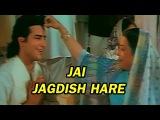 Jai Jagdish Hare - Aashik Aawara [ 1993 ] -Saif Ali Khan - Vindo Rathod