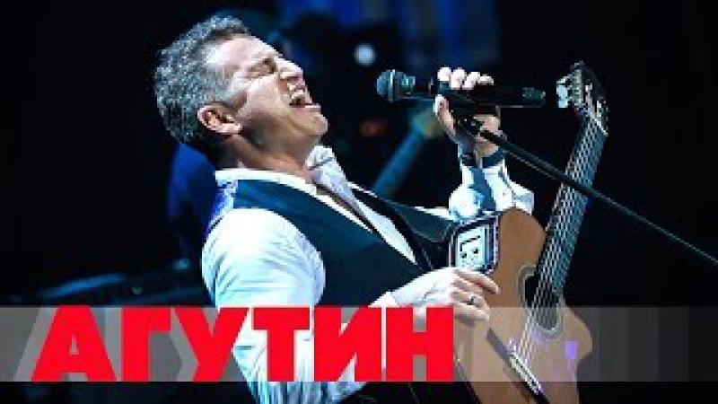 Леонид Агутин Юбилейный концерт в Crocus City Hall