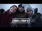 True&ampTrup 8 - CENTR vs. Легенды Про #vsrap Рифмы и Панчи