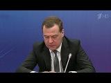 В Воронеже Дмитрий Медведев провел совещание по развитию химической промышленности - Первый канал