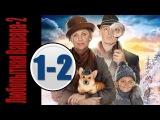Любопытная Варвара 2 сезон 1-2 серии (2014) детектив, комедия, мелодрама  10 ноября 2014