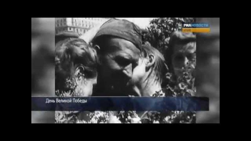 Первое празднование Дня Победы 9 мая 1945 года