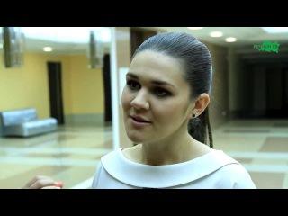 Интервью Дины Гариповой телеканалу