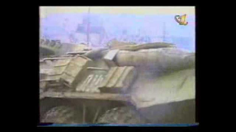 Chechen_War Штурм Грозного в ходе Второй Чеченской Кампании ОРТ, 2000 год.