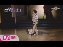 Dancing9S3 Highest Scores in the Seson Kim Seol Jin Ahn Namgeun Blue Eye EP 06