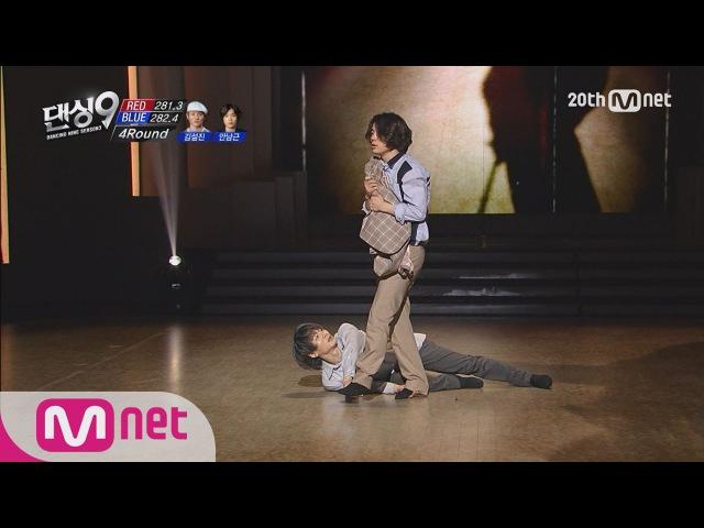 [Dancing9S3] Highest Scores in the Seson! Kim Seol Jin Ahn Namgeun – Blue Eye EP.06