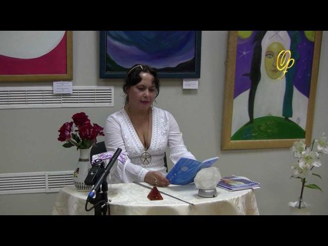 Поэма об Атлантиде. Виктория ПреобРАженская