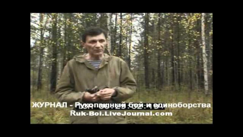 фильм СПЕЦНАЗ ГРУ А Л Лавров Ч10 заряженный пистолет