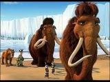 Ледниковый период 2  Глобальное потепление   смотреть мультфильм онлайн