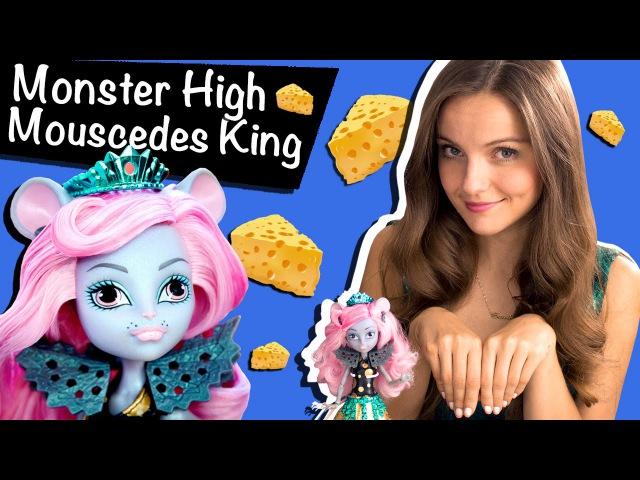 Mouscedes King Boo York, Boo York (Мауседес Кинг Бу Йорк) Monster High Обзор\ Review CMJ90