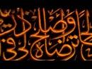 Д\ф Секреты Корана Часть 1