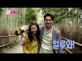 [We got Married4] 우리 결혼했어요 - Jonghyun♡Seung Yeon, a three-legged! 종현♡승연, 2인 3각 초밀착 데이트! 20150425