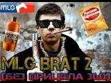 BRAT 2 MLG (420 QUICKSKOPE)