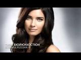 Самые красивые турецкие актрисы.ТОП 10/The most beautiful turkish actresses