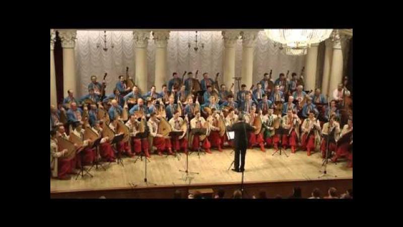 Наливаймо, браття! - Національна капела бандуристів України
