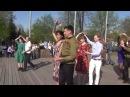 Падеспань в Парке им.Горького, День Победы, rpu-dance
