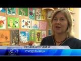 Благотворительный праздник для детей инвалидов.. forum.vbalkhashe.kz/index.php