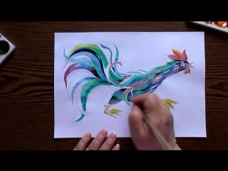 Быстрое Рисование | Сказочный Петух | Акварель