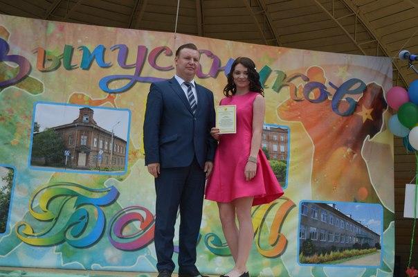 Поздравление с выпускным балом от губернатора