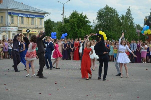 Сценарий выпускного вечера на городской площади