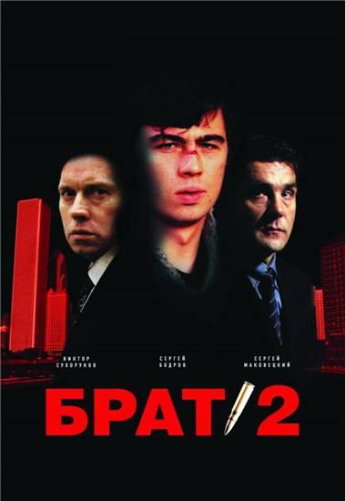российские военные сериалы 2014 2015