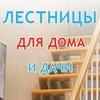 Модульная-лестница.рф