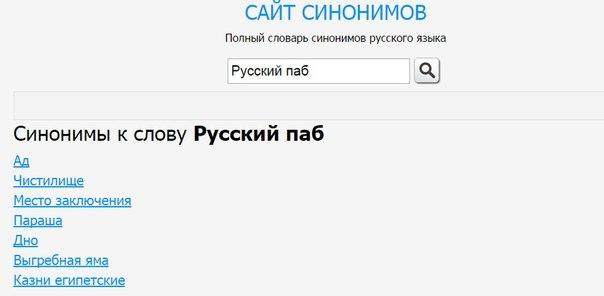 http://cs623227.vk.me/v623227151/2e2d1/9Pt5q70DLSY.jpg