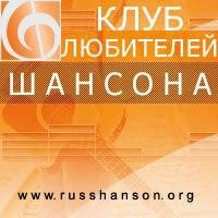 russhanson