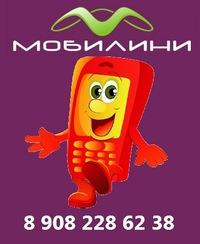 Ремонт iPhone - Сервисный центр YESphone