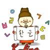 """""""K-ling"""" Корейский язык • Учёба в Корее"""