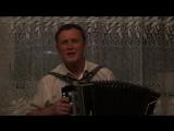 Виктор Гречкин (баян) - Занавесочки (из сериала Сваты) HD.1080
