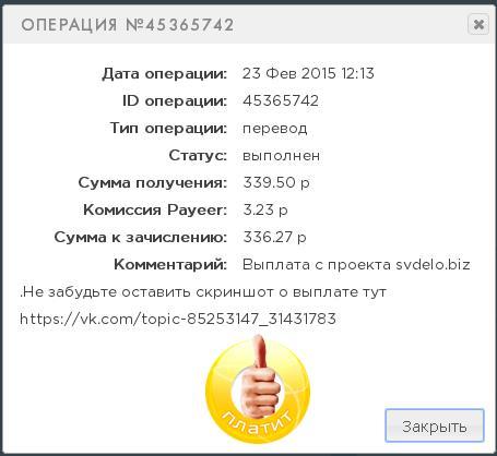 svdelo.biz - svdelo DUzPGetE3b4