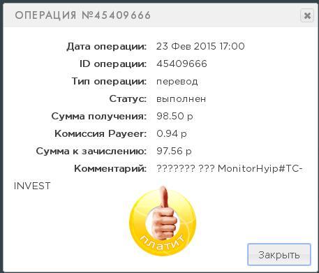 https://pp.vk.me/c623227/v623227527/1bf2a/gBVsWndff6k.jpg