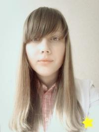 Аня Заозерная