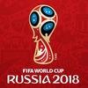 ⚽ Чемпионат Мира по футболу 2018 | ЧМ 2018