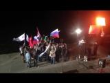 КРЫМНАШ-массовка. Многотысячный митинг в Севастополе
