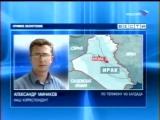 staroetv.su / Вести (Россия, 20.03.2003) Война в Ираке