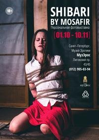 Shibari by Mosafir - фотовыставка