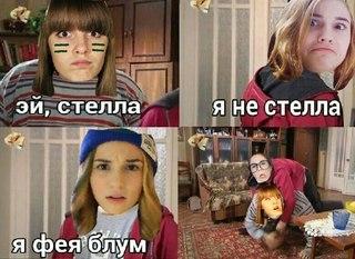 Ирина ваймер тату 28