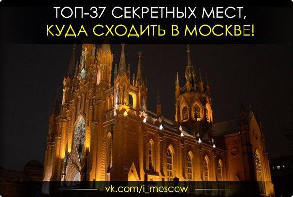 Афиша Москвы  Куда сходить в Москве  KUDAMOSCOW