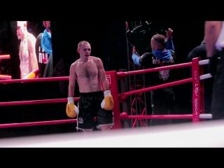 ROMANTIK 2015 бой за титул Чемпиона России