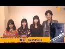 X21 - 舞台『MUSASHI』告知です!!~中山恵・森岡朋奈・北澤鞠佳子 ・登美大地~